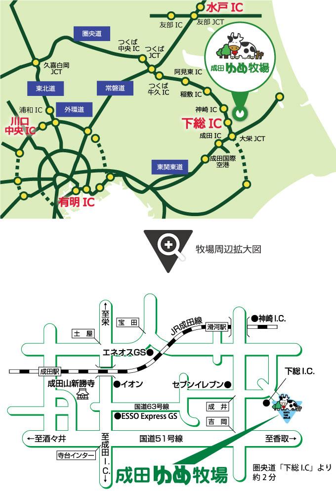 周辺交通地図