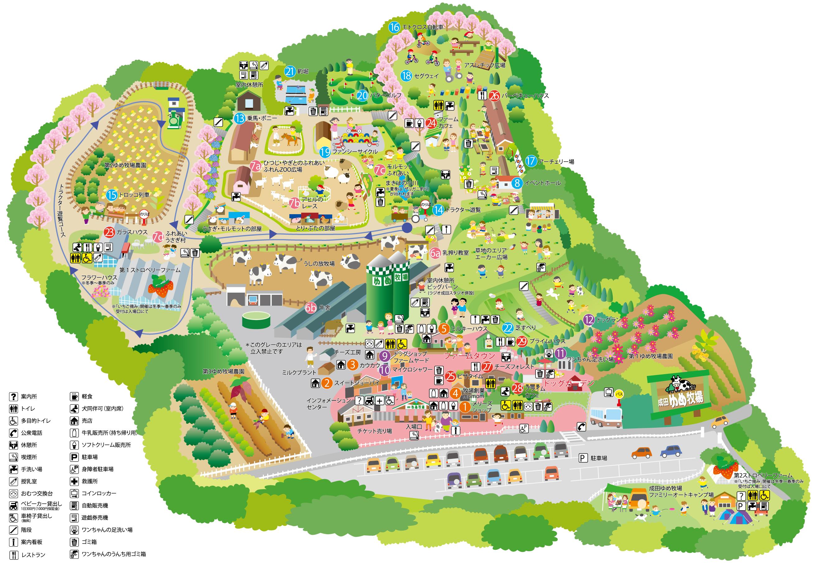 場内マップ|成田ゆめ牧場