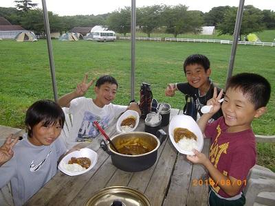 17 kids camp2