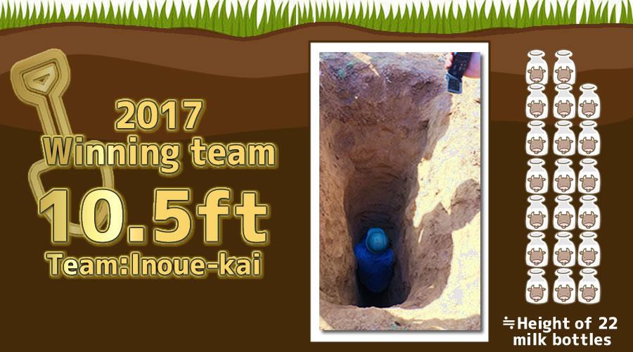 穴掘りbanner2
