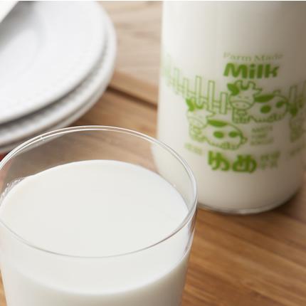 成田ゆめ牧場牛乳