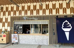 成田ゆめ牧場COWS STAND 酒々井PA店オープン!