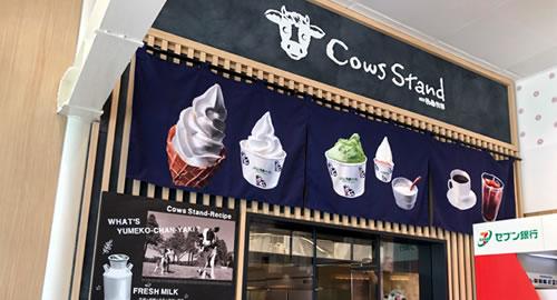 Narita Dream Farm  Cows Stand Shisui PA Store