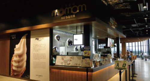Farm Sweets momom Aeon Mall Makuhari New City Store