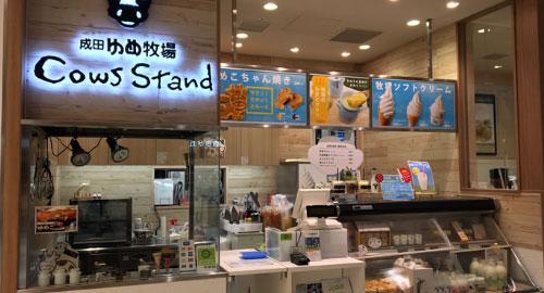 Narita Dream Farm  Cows Stand Perie Chiba Station Store