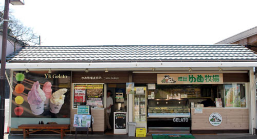 Narita Dream Farm Monzen Store